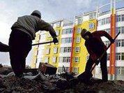 Москвичей обяжут выкупать дворы?