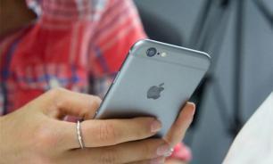 Apple разработает новую беспроводную систему безопасности
