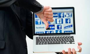 DW: ЕСПЧ разрешил увольнять с работы за Facebook-публикации