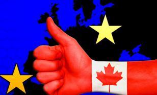 Канада — ЕС: Зона свободной торговли не для всех