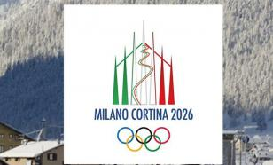 Италия спустя 20 лет снова примет зимнюю Олимпиаду