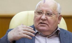 Михаил Горбачев перенес операцию на сердце