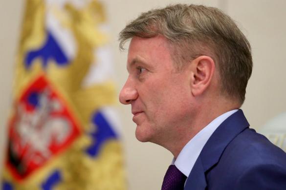 Греф назвал блокчейн задатком будущего РФ — мотор прогресса