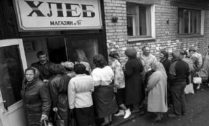 "Опрос: 25% россиян считают себя ""жертвами перестройки"""