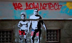 """Касьянов-эфенди: Лидера """"Парнаса"""" наградили за ненависть к Крыму"""