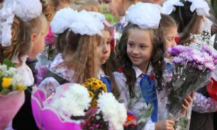 Депутаты ГД предлагают перенести начало учебного года