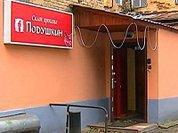 Полиция закрыла притон у стен монастыря
