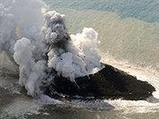 Вулкан подарил Японии остров
