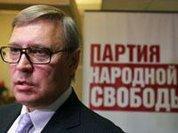 Отношения с Навальным являются проблемой для РПР-Парнас - мнение