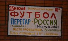 """Приметы времени: в Россию возвращаются """"девяностые"""""""