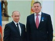 Губернатор Вологодской области награжден Орденом Почета