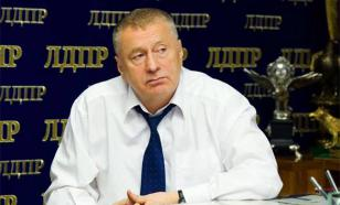 Лидер ЛДПР рассказал о символах Дня народного единства
