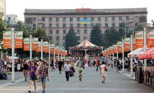 Мэр Днепропетровска просит не переименовывать город