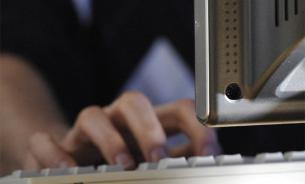 Пентагон пригласил хакеров взломать его систему безопасности