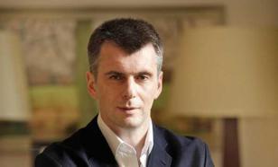 """Прохоров продал """"Бруклин"""" за рекордную сумму в $2,35 млрд"""