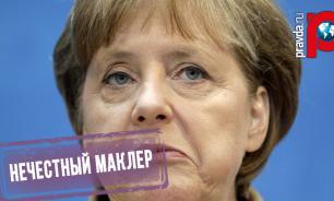 """""""Нечестный маклер"""": Меркель игнорирует Минские соглашения?"""