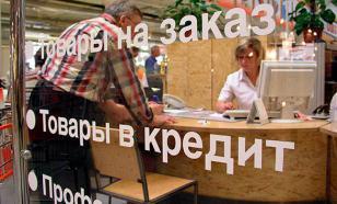 В Госдуме предложили ограничить сумму долга по потребительским кредитам