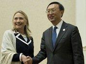 """Китай крепко держит """"Нить жемчуга"""""""