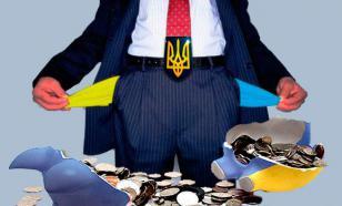 В нищете Украины обвинили... МВФ