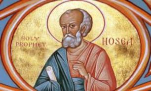 Пророк Осия - вестник поражения смерти