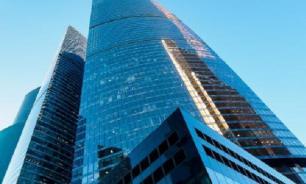 Москва возглавила список европейских мегаполисов с наиболее крупными бизнес-центрами