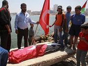 Турция и Израиль: союзники или враги?