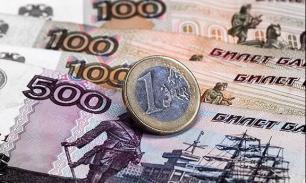Экономические и уголовно-процессуальные аспекты амнистии капиталов