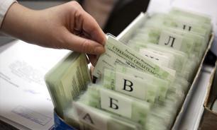Россиянам больше не нужен бумажный СНИЛС