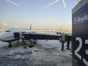 Паника на борту Ту-204 : тайна 2005-го