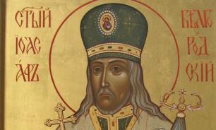 Иоасаф Белгородский — Богом любимый святитель
