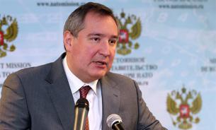 """Дмитрий Рогозин напомнил НАТО про """"могилу"""""""