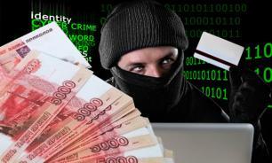 За 2016 год кибермошенники пытались похитить у банков РФ 5 млрд рублей