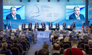 Итоги ЯМЭФ-2019: основные решения и главные заявления