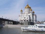 Конституция станет православной?