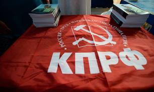 Акции коммунистов пройдут в городах Центральной России