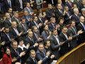 Верховная рада Украины приняла закон о военном положении