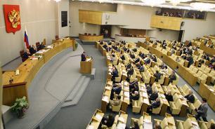 Лидеры думских фракций подвели итоги работы Госдумы