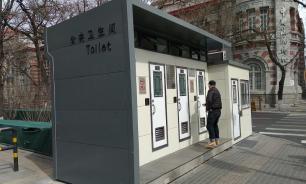 В Китае разработают приложение для быстрого поиска туалета