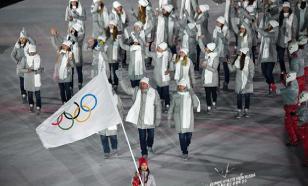 МОК решил вернуть России флаг и гимн после Олимпиады