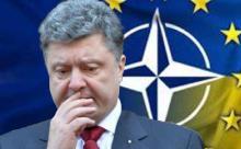 Порошенко заявил, что членство в ЕС и НАТО гарантирует Украине независимость