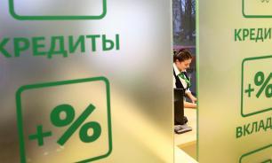 20 российских регионов оказались в кредитном антирейтинге