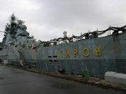 Монстра Северного флота отправляют в утиль
