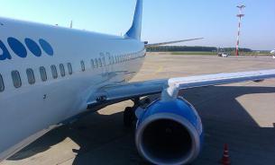 Украинские авиакомпании получили ответ от Росавиации