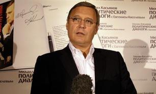 Касьянов пообещал России осаду и разруху
