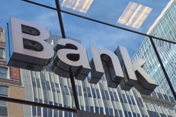 ЦБ планирует отозвать лицензии у 46 банков в течение года