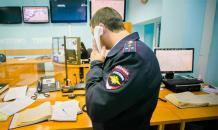 Как в МВД ведется контроль за жалобами граждан в полицию