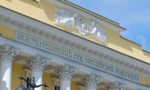 КС запретил органам власти немотивированно отказывать в проведении публичных мероприятий