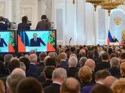 Средний Урал уже выполняет задачи послания президента