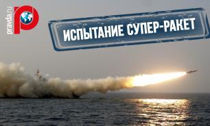"""""""Адмирал Макаров"""" провел стрельбы над польским кораблем"""