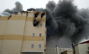 Почему Запад не заметил трагедии в Кемерове